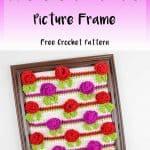 Rosebud Crochet Pattern Picture Frame Free