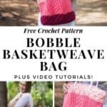 Crochet Bobble Basketweave Bag